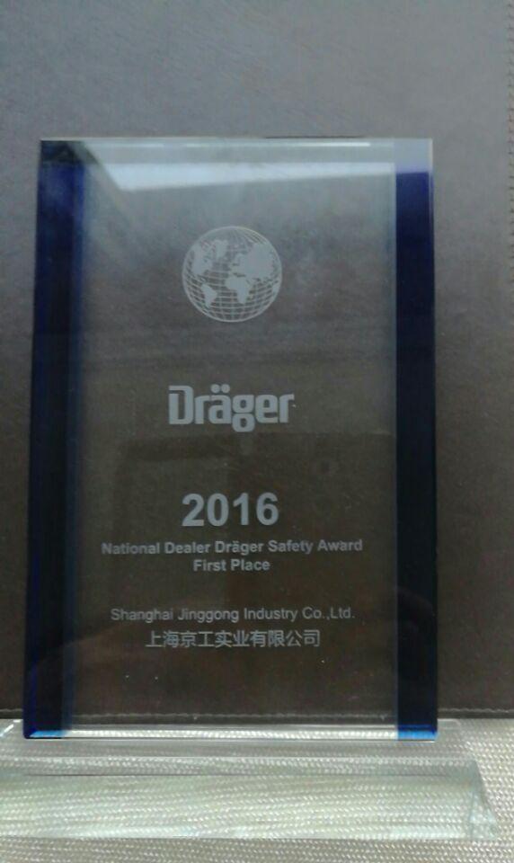 德尔格2016全国销售*