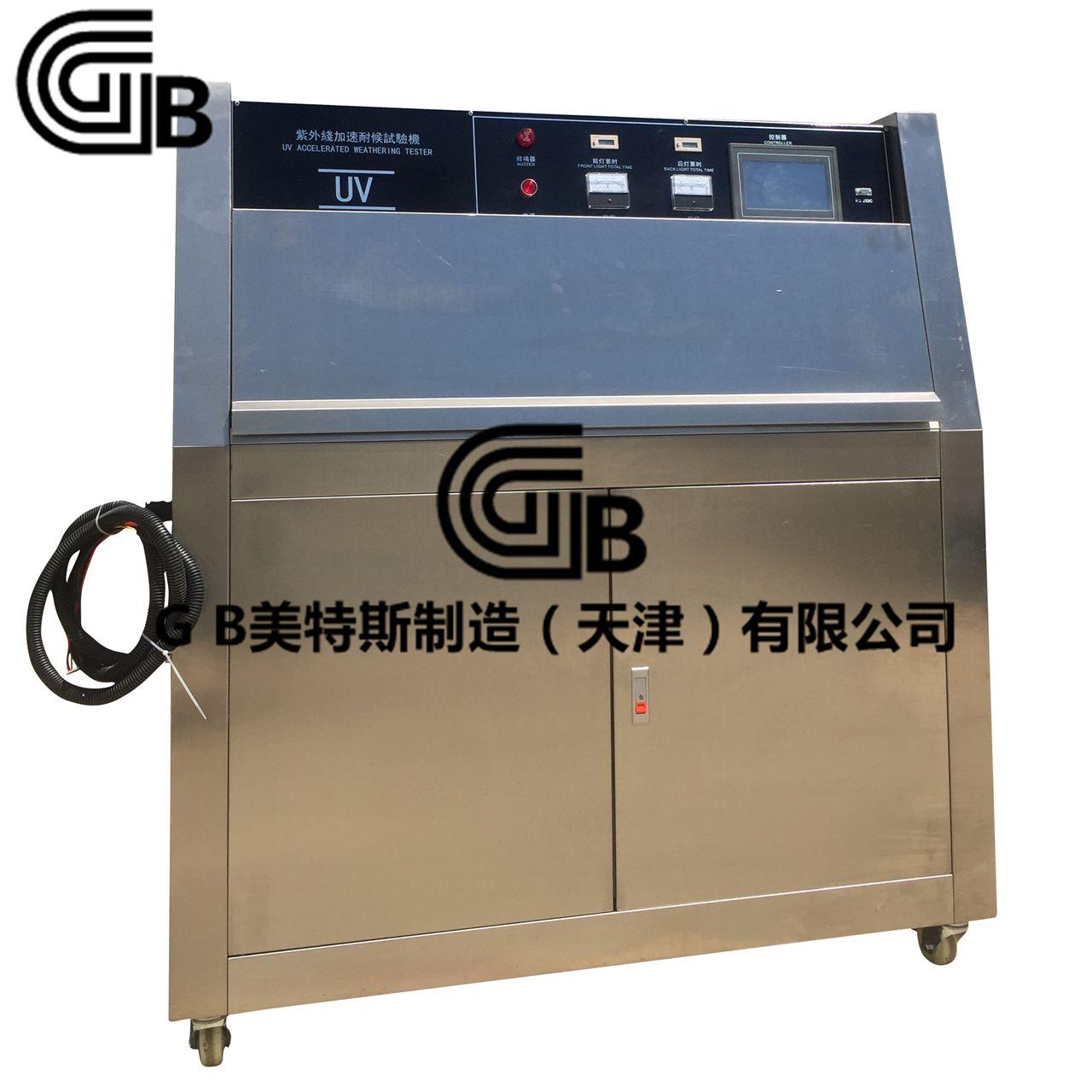 GB土工合成材料抗氧化性能试验记录表电子版 免费下载