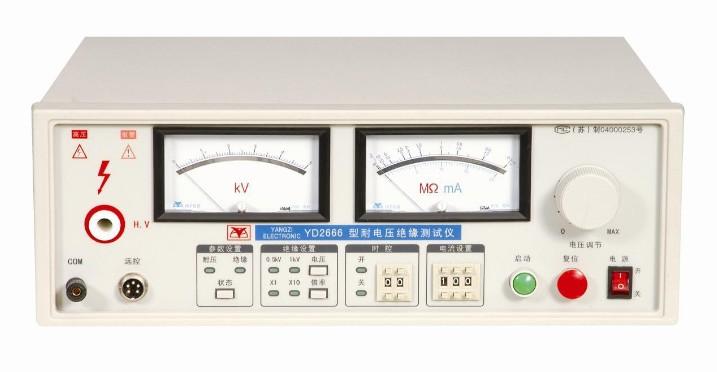 常州扬子YD2666耐压绝缘测试仪