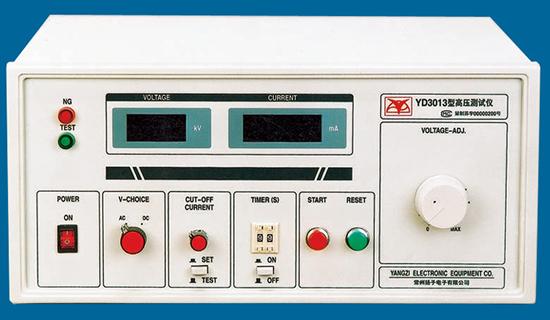<strong>常州扬子YD3013耐电压测试仪</strong>