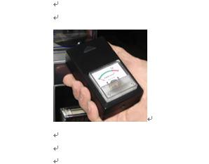 微波泄漏检测仪