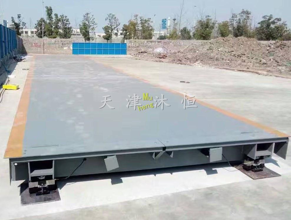 2吨车地磅称_工厂货车100吨称重电子地磅