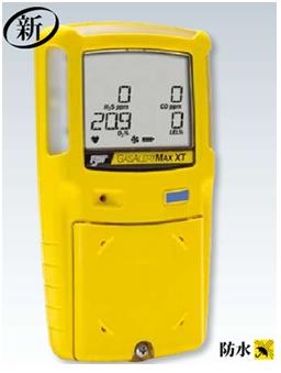 GAMAX-XT4四合一气体检测仪