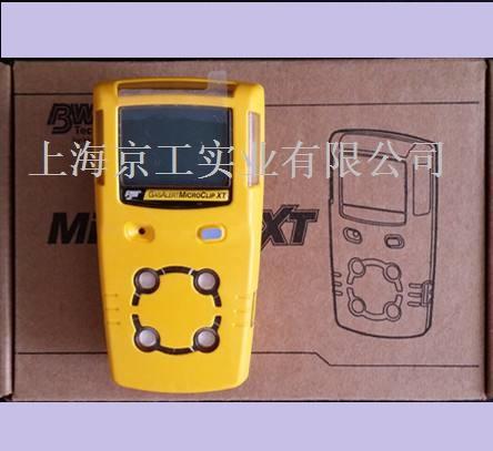 MC2-XW00