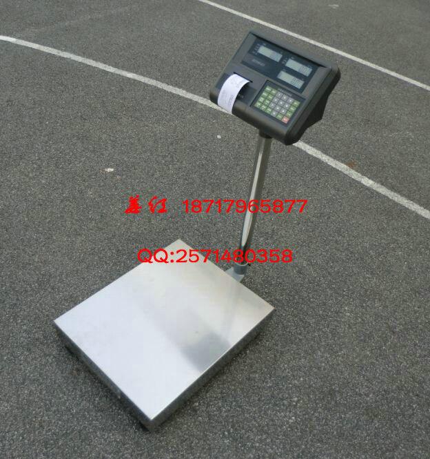 tcs-300kg带打印功能电子秤