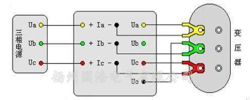 三绕组变压器