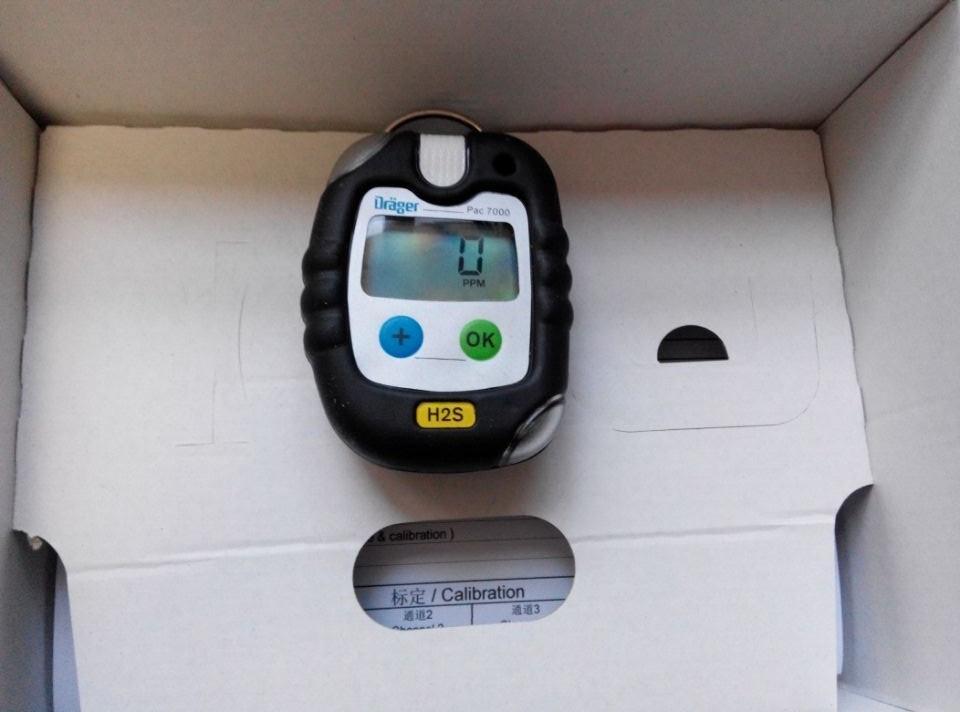 Pac 7000氧气检测仪