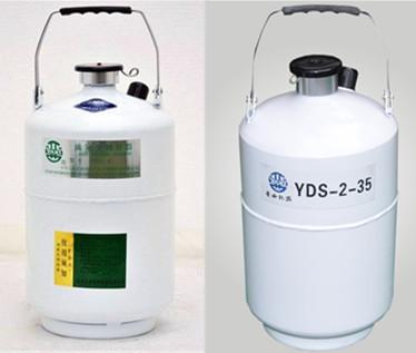 >yds-2-35液氮罐  yds-2-35液氮罐 小型手提式液氮罐主要用途:1动物