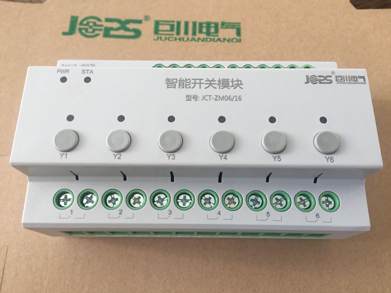 ka/r0616.1智能控制器