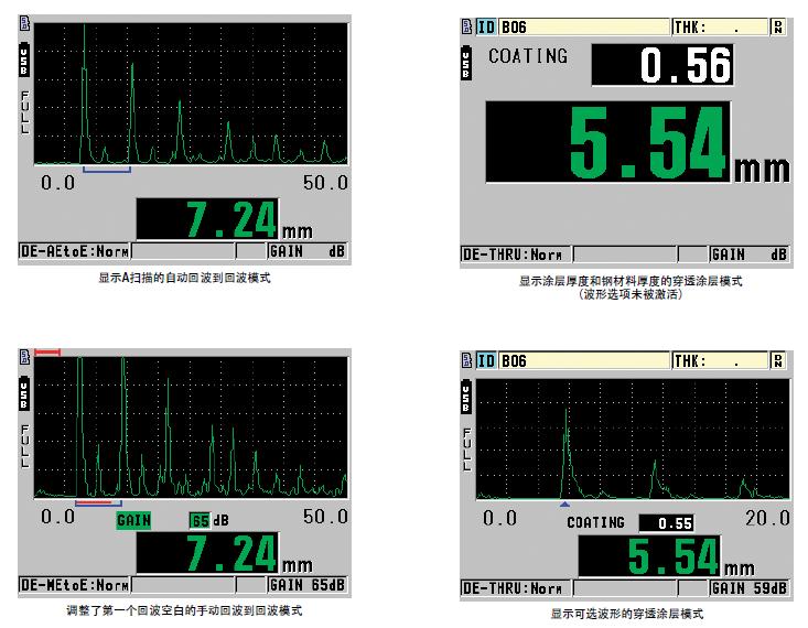 奥林巴斯45mg超声波测厚仪探头选择