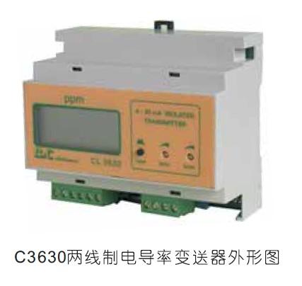 C3630