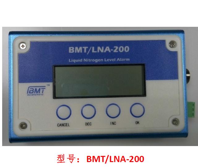 BMT温度报警器
