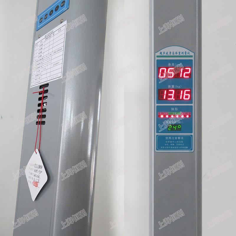 身高体重测量仪 上海超声波身高体重测量仪