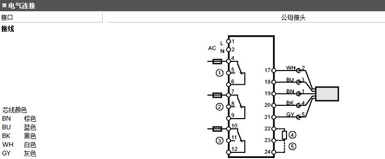 电路 电路图 电子 原理图 750_311