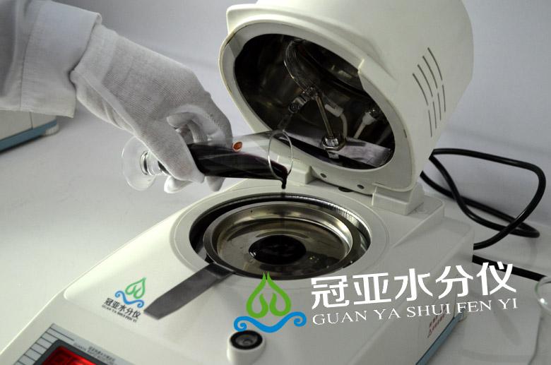 污泥含水率快速检测仪