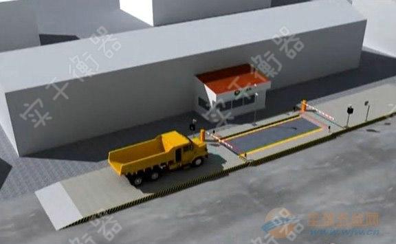 >智能化汽车电子地磅180吨        汽车电子地磅之构造特点: 全钢结构