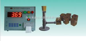 炉前铁水测温仪