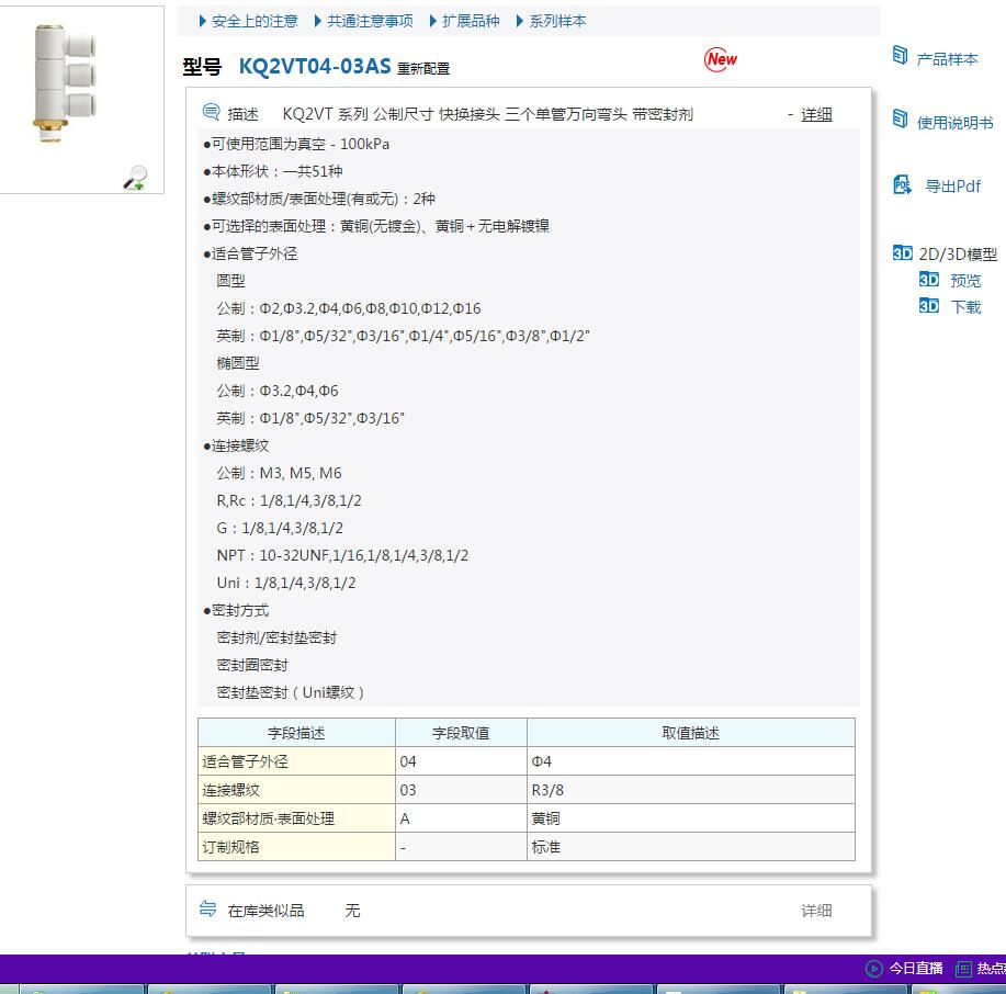乐虎国际平台-乐虎国际登陆-乐虎国际官方网下载