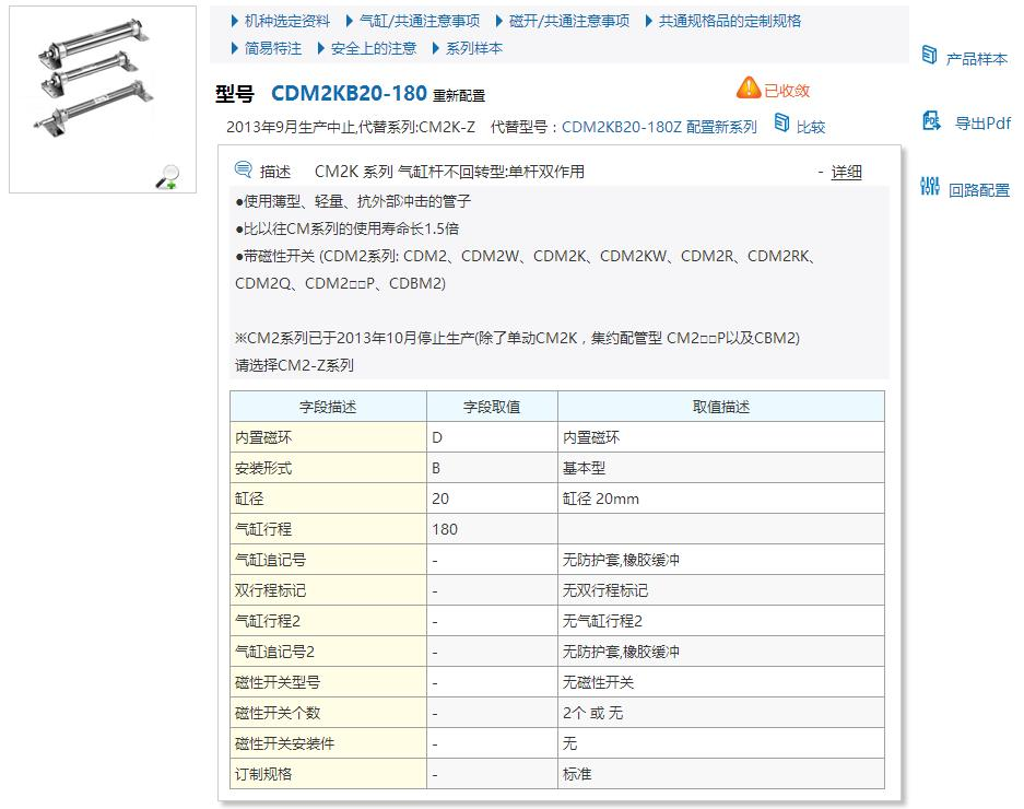 L-CDM2KB32-520-XC13A现货快速报价现货