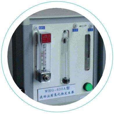 氫化物發生器(圖1)