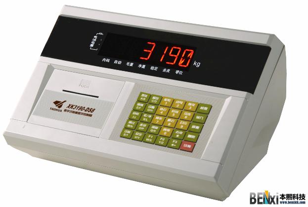 数字式汽车地磅仪表