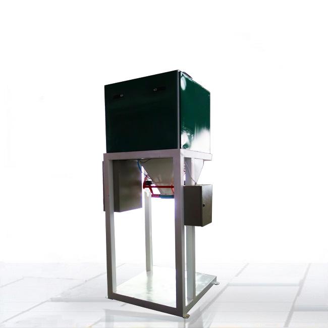 自动定量包装秤