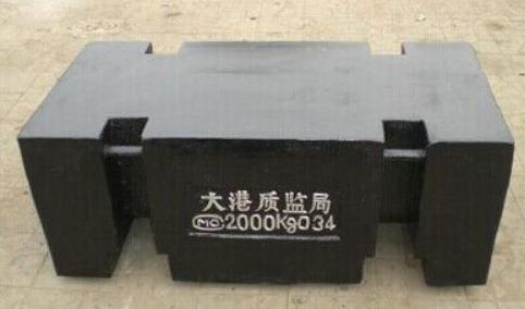 标准2吨砝码