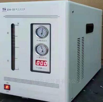 氢空发生器