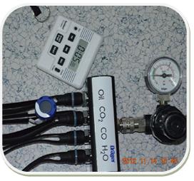 压缩空气油分检测仪