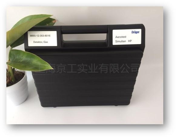 高压压缩空气检测仪HP