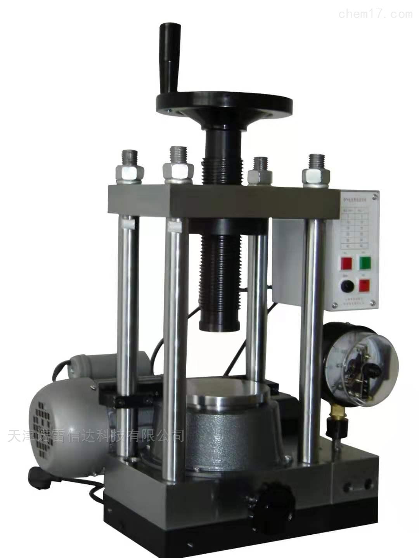 台式陶瓷粉末压片机
