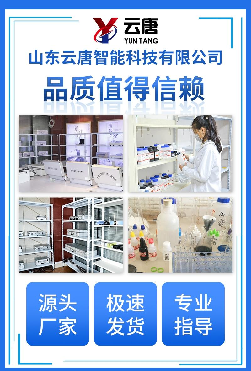 食品微生物检测仪器设备