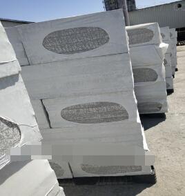 水泥渗透保温板