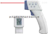 BK8111红外线测温仪、温度报警仪、-30℃-550℃