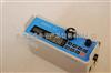 LD-3激光粉尘仪粉尘浓度分析仪、PM10、0.001~10 mg/m3、0.01~100 mg/m3、数据接口