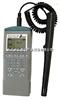 AZ9651記憶式溫濕度計、RS232、溫度:-20~+50℃、露點:-21.6~49.9℃