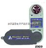 AZ8909/AZ8910多功能風速計、風速,溫度,濕度,露點,大氣壓力,BF薄福,風寒指數