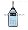 AWA5636-2积分声级计、频率范围:20~12500Hz 、测量上限:130dB