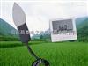 CJ-YSJ智能叶面湿度记录仪、数据接口、0-100%RH、环境温度:-20°C~70&#