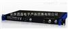 频谱分析仪NF-5000/电磁辐射分析仪、1Hz - 1MHz (30MHz)、USB接口