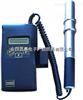 Microdust880双量程防爆粉尘检测仪、0-2.5 、0-25 、0-250 、0-2500mg/m3;0-2.5,0-25