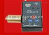 ZGF-2A個體防爆粉塵采樣器、2L/min、≥1000Pa、≤65dB