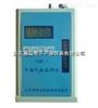 GQC-2型防爆型微量大气采样器、防爆大气采样器、20~300 mL/min、负压 >5000