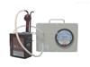 APT-2空气差压测试仪、压力计、压力泄漏仪