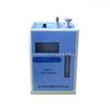 GQC-2个体防爆大气采样器、20-300 mL/min、>5000Pa
