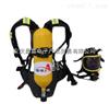 RHZKF系列正压式空气呼吸器、气瓶容积5L/6L、工作压力30Mpa