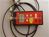 GaWa EX德国Esders,GaWa EX手持式中高压管道压力检测仪