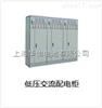 GGD低压交流配电柜