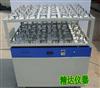 JDWZ-2560双层大容量摇瓶机