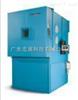 宏展高低温低气压试验箱